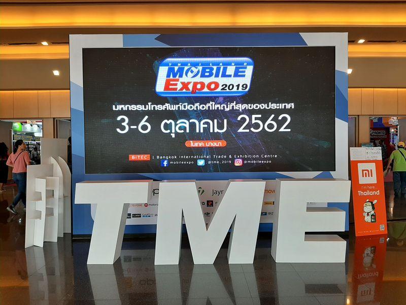 ส่องหา Gadget โดนๆ ใน Thailand Mobile Expo 2019 จะได้เรื่องมั้ยเนี่ย?