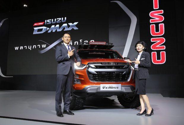 All-New Isuzu Dmax