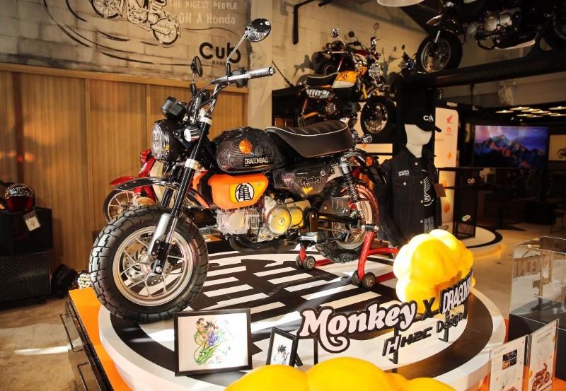 Monkey Dragon Ball