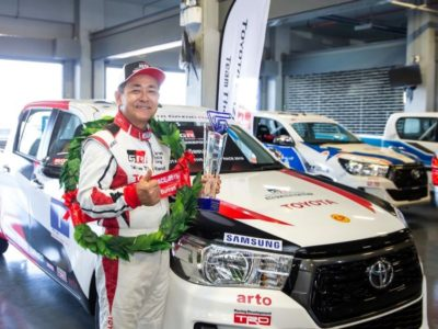 TOYOTA EXECUTIVE CHARITY RACE