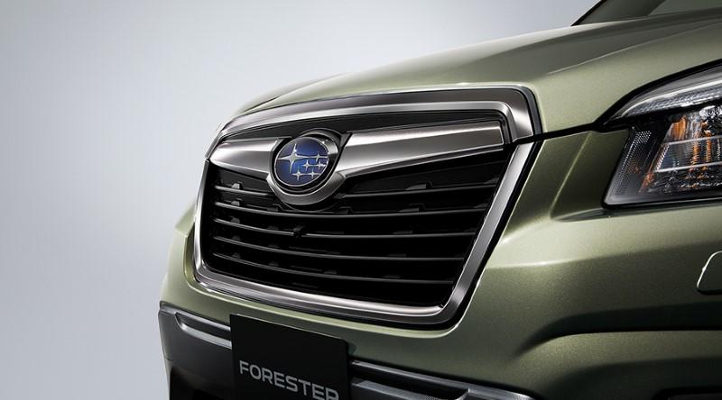 Subaru Forester X-Edition