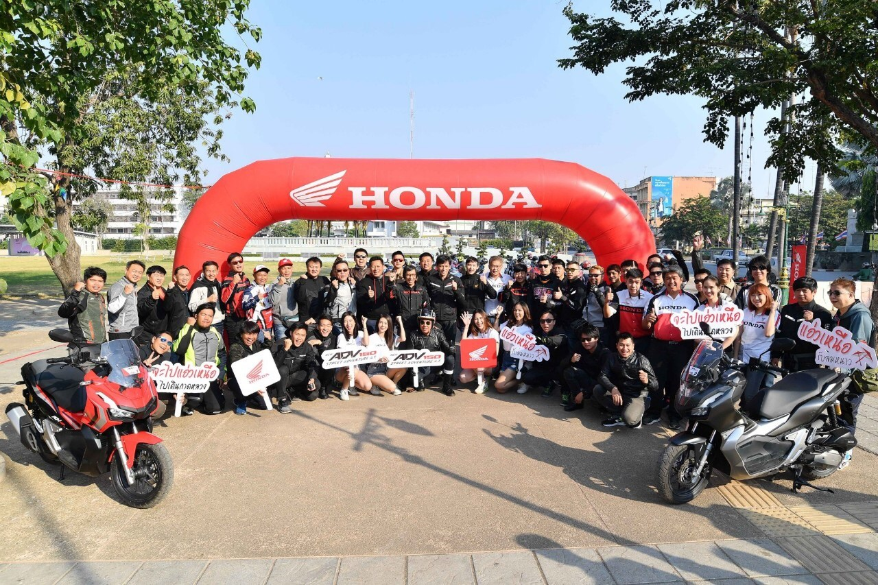 Grand Touring New Honda ADV150