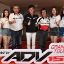 Grand Touring New Honda ADV150