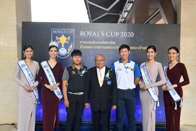 กรังด์ปรีซ์ผนึกกำลังพันธมิตรประกาศความพร้อม ROYAL'S CUP 2020