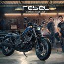 New Honda Rebel Series