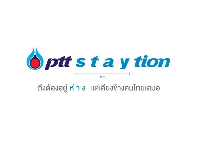 PTT Station ร่วมดูแลคนไทยก้าวผ่านวิกฤต COVID-19ไปด้วยกัน