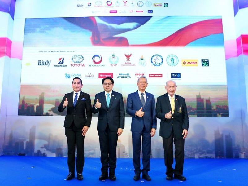 โตโยต้าสนับสนุนการถ่ายทอดสด การแข่งขันกีฬาโอลิมปิกและพาราลิมปิกเกมส์ 2020