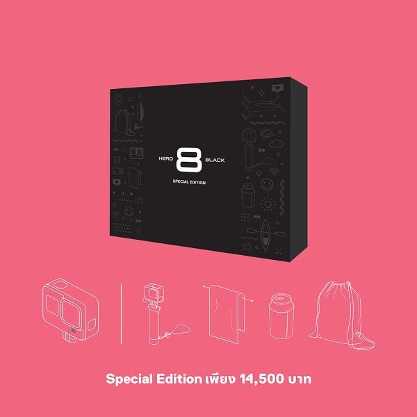 GoPro HERO8 Black Special Edition สุดคุ้มในราคาเพียง 14,500 บาท