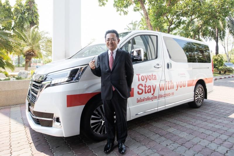 โตโยต้าร่วมใจสู้ภัย  COVID-19 สนับสนุนรถ และสิ่งของจำเป็น  แก่กระทรวงสาธารณสุขและกระทรวงมหาดไทย