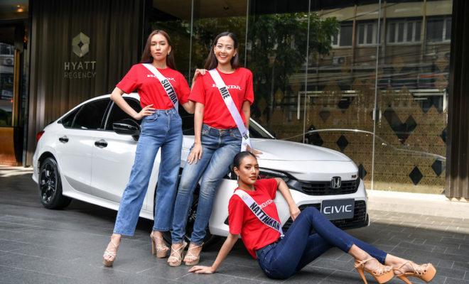 Miss Universe Thailand 2021
